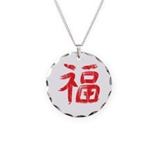 Chinese Good Fortune Symbol Necklace