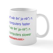 HW Engineer vs. SW Engineer Mug