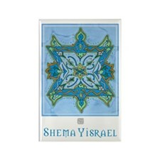 Shema Yisrael - Rectangle Magnet