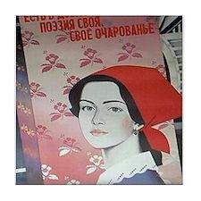 Soviet Poetry in Work Tile Coaster