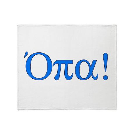 Opa (in Greek) Throw Blanket