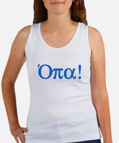Opa (in Greek) Women's Tank Top