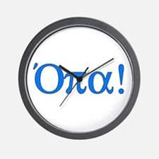 Opa (in Greek) Wall Clock
