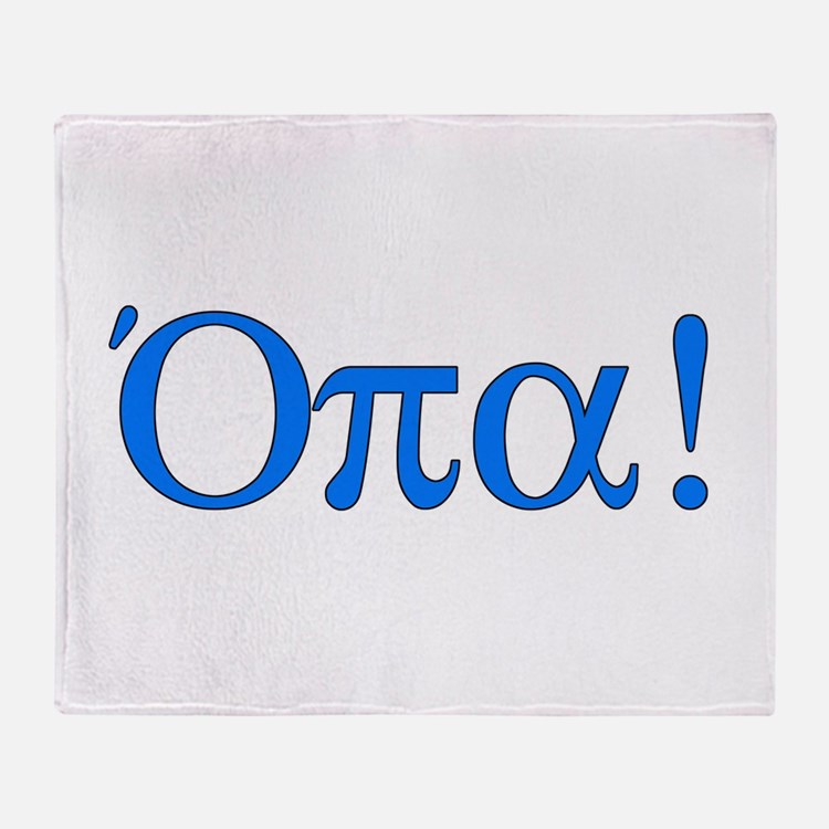 Opa (in Greek) Throw Blanket