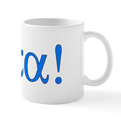 Opa (in Greek) Mug