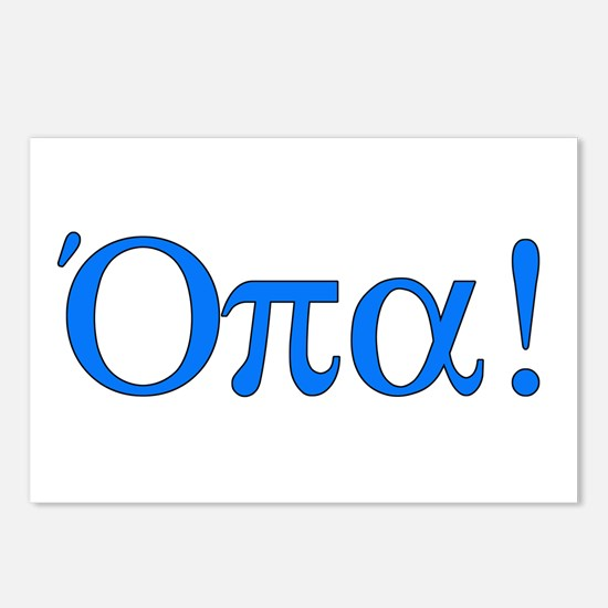 Opa (in Greek) Postcards (Package of 8)