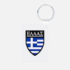 Greece (Greek) Patch Keychains