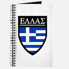 Greece (Greek) Patch Journal