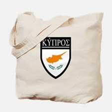 Cyprus Flag Patch (in Greek) Tote Bag