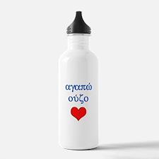 I Love Ouzo (Greek) Water Bottle