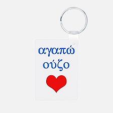 I Love Ouzo (Greek) Keychains