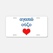 I Love Ouzo (Greek) Aluminum License Plate