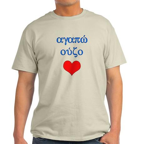 I Love Ouzo (Greek) Light T-Shirt