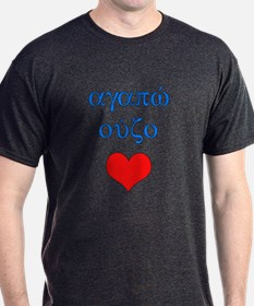 I Love Ouzo (Greek) T-Shirt