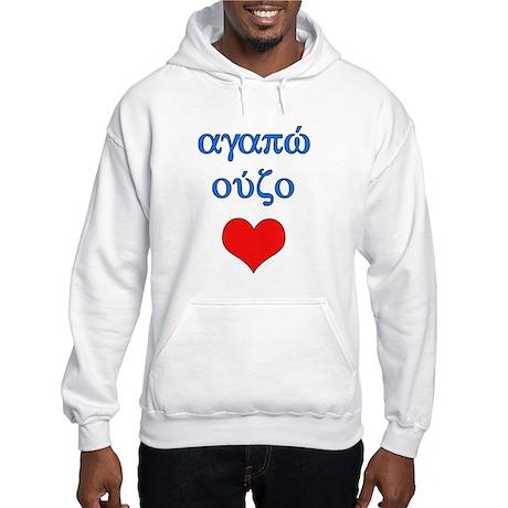 I Love Ouzo (Greek) Hooded Sweatshirt