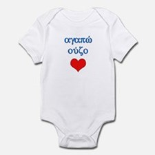 I Love Ouzo (Greek) Infant Bodysuit