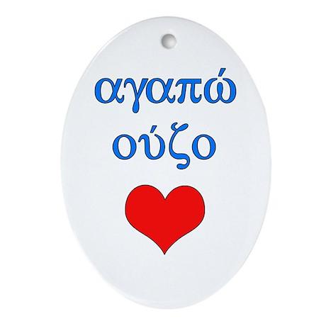 I Love Ouzo (Greek) Ornament (Oval)