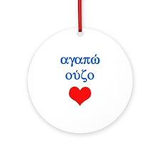I Love Ouzo (Greek) Ornament (Round)