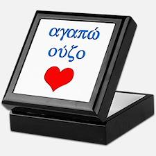 I Love Ouzo (Greek) Keepsake Box