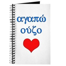 I Love Ouzo (Greek) Journal