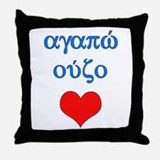 I Love Ouzo (Greek) Throw Pillow