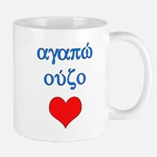 I Love Ouzo (Greek) Mug