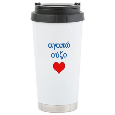 I Love Ouzo (Greek) Stainless Steel Travel Mug