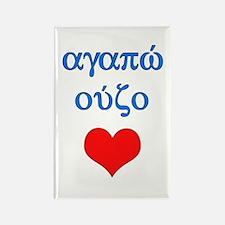 I Love Ouzo (Greek) Rectangle Magnet