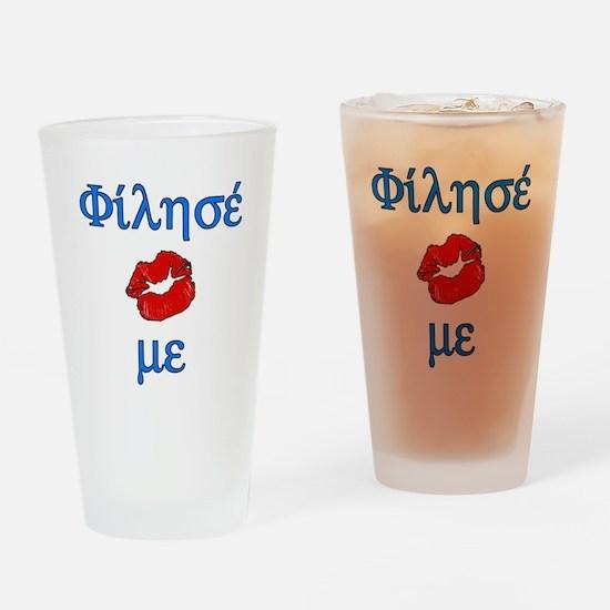 Kiss Me (Greek) Pint Glass