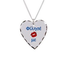 Kiss Me (Greek) Necklace