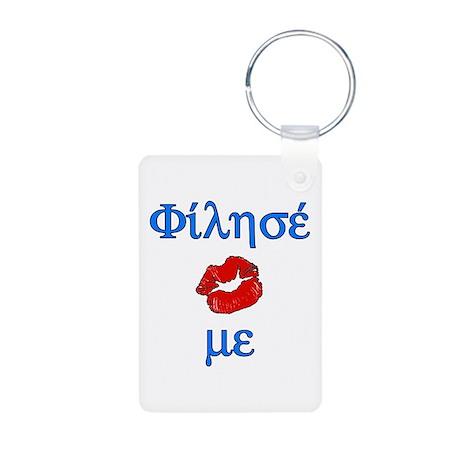 Kiss Me (Greek) Aluminum Photo Keychain