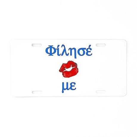 Kiss Me (Greek) Aluminum License Plate