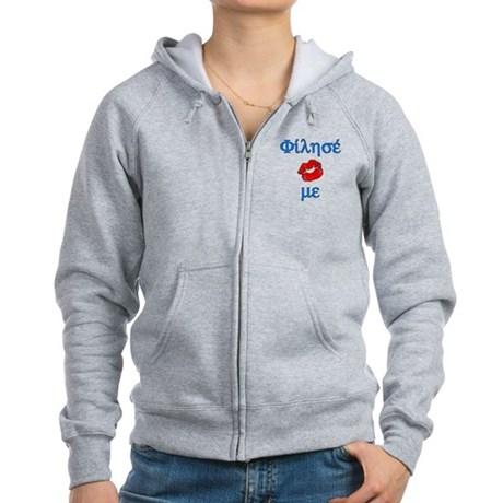 Kiss Me (Greek) Women's Zip Hoodie