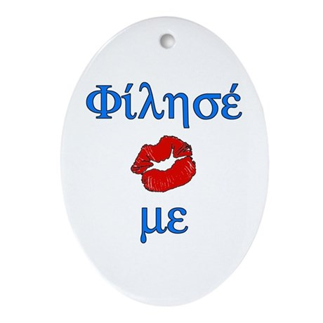 Kiss Me (Greek) Ornament (Oval)