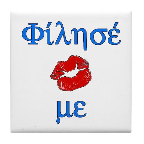 Kiss Me (Greek) Tile Coaster