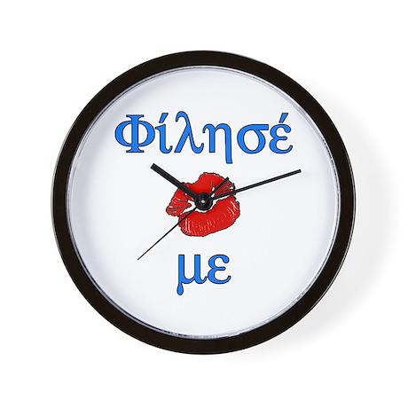 Kiss Me (Greek) Wall Clock