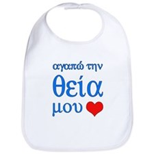 I Love Aunt (Greek) Bib