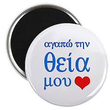 I Love Aunt (Greek) Magnet