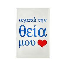 I Love Aunt (Greek) Rectangle Magnet