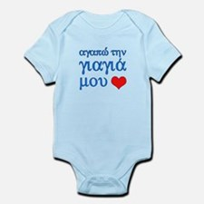 I Love Grandma (Greek) Infant Bodysuit
