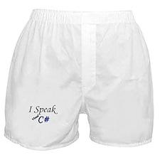 """I Speak Visual C#"" Boxer Shorts"