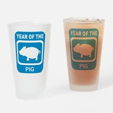 Year Of The Pig Pint Glass