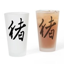 Pig In Chinese Pint Glass