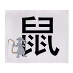 Chinese Rat Calligraphy Throw Blanket