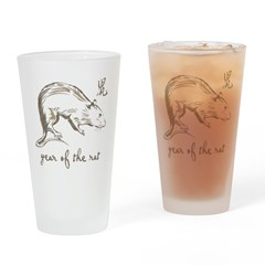 Vintage Year Of The Rat Pint Glass