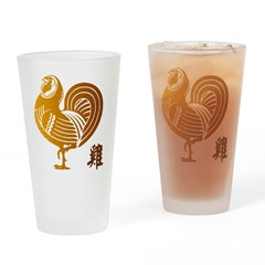 Rooster Pint Glass