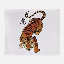 Chinese Tiger Throw Blanket