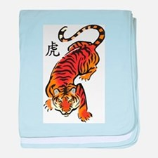 Chinese Tiger baby blanket