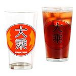 Mahayana In Chinese Pint Glass