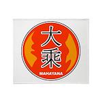 Mahayana In Chinese Throw Blanket